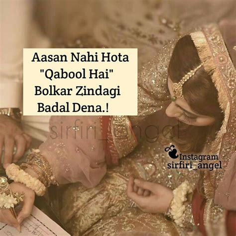 Islamic love quotes for wife. Life quotes | Girl quotes, Islamic love quotes, Allah quotes