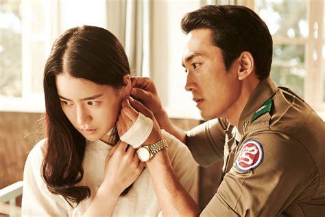 Obsessed (인간중독) Korean - Movie - Picture @ HanCinema ...