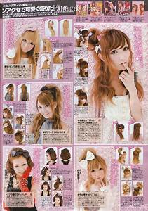 Inspired ♡ Illusions: [Hair Style tutorials] Japanese ...