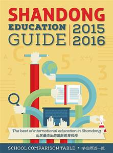 Shandong Education Guide 2015-2016 By Redstar Works