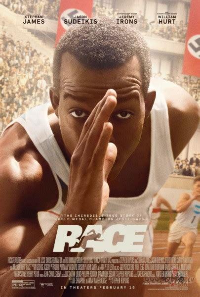 Skrējiens (Race) | Filmas oHo.lv