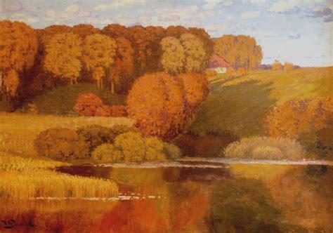 Zelta rudens - Purvītis Vilhelms - Klasiskās mākslas ...