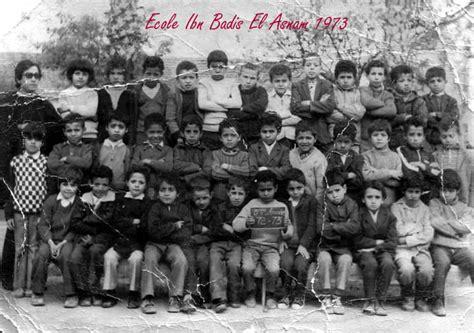 Photo de classe Ecole benbadis de 1972, ECOLE BEN BADIS - Copains d'avant