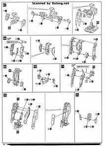 1  100 Sahelanthropus  Metal Gear  English Manual  U0026 Color