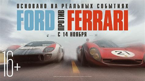 Ford v ferrari is a movie starring matt damon, christian bale, and jon bernthal. Watch Ford v Ferrari (2019) Full Movie Online Free | Movie & TV Online HD Quality