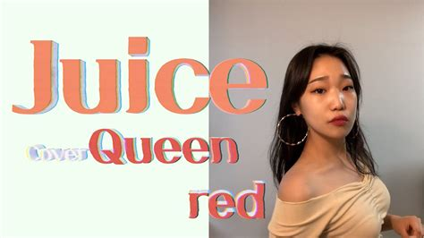 The official music video for lizzo's juice from the album 'cuz i love you' available now. juice - Lizzo cover by QUEEN RED - YouTube