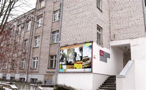 Daugavpils pilsētas Dzimtsarakstu nodaļa 25.februārī ...