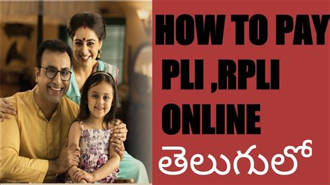 Buy max life insurance with a wide range of products for your changing needs. HOW TO PAY PLI ONLINE|HOW TO PAY RPLI ONLINE|POSTAL LIFE INSURANCE|postal |RPLI| LIC |LIFE ...