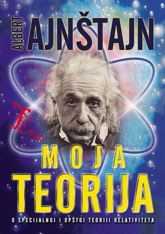 Moja teorija | Albert Ajnštajn