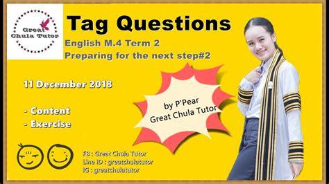 Tag Questions by พี่แพร อักษร จุฬาฯ โรงเรียนกวดวิชา เกรท ...