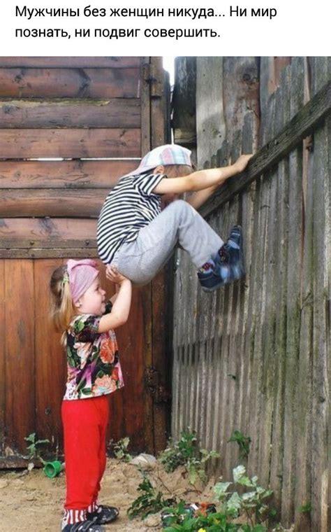1024 best deti -foto / children photo images on Pinterest ...