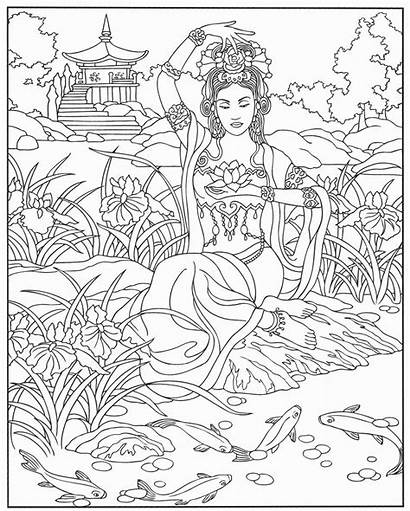Coloring Pages Teens Complex Adults