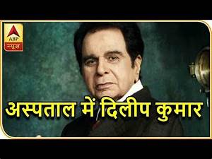 Nothing to worry, say doctors over actor Dilip Kumar's ...