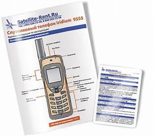 Bellsouth Model 2231 Manual Pdf