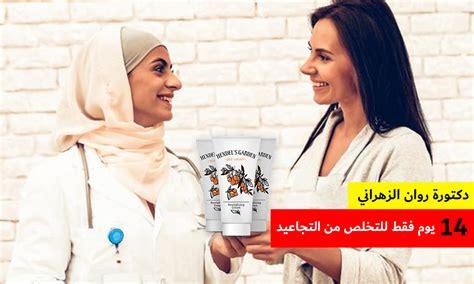 وتقول منظمة الصحة العالمية إن فترة حضانة الفيروس تصل. مجلة السيدة السعودية