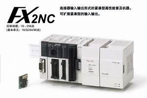 Fx2nc-96mt-dss Plc