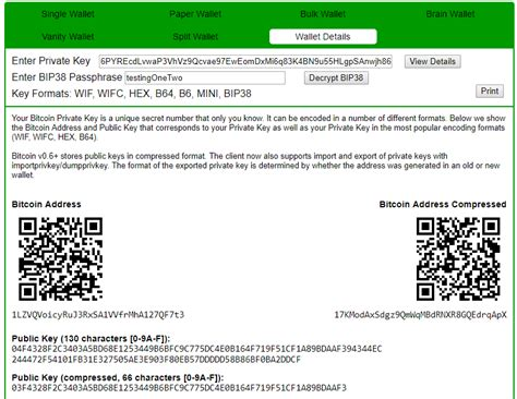 Bitcoin address check to see if it has been reported as a scam. How To Find My Bitcoin Private Key | How To Earn A Bitcoin