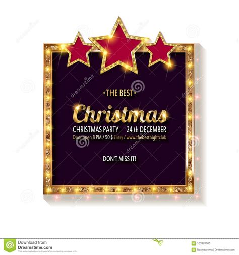 Vector Christmas Party Invitation Stock Illustration