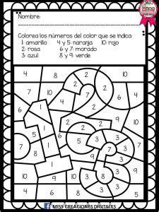 Dibujos Para Colorear Preescolar 3
