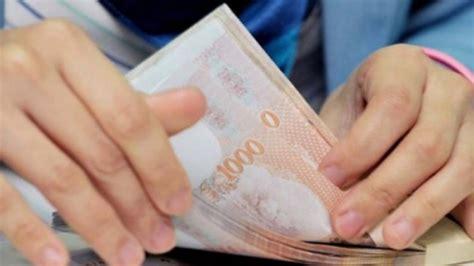 'เงินบาท' เปิดตลาดวันนี้ 'อ่อนค่า' ที่ 31.28 บาทต่อดอลลาร์