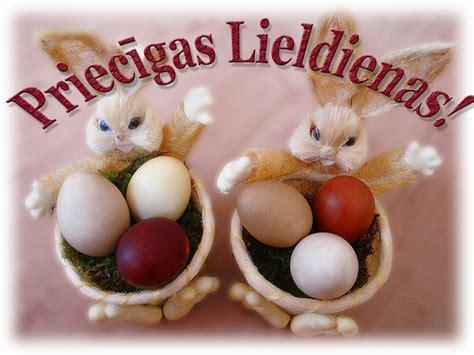Foto: 2. Apsveikuma kartiņa: Priecīgas Lieldienas ...