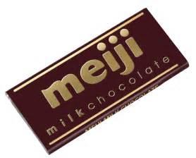 チョコレート:明治チョコレート : 贈り物にも最適 日本のチョコレート ...