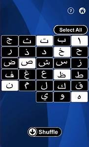 Alphabet Flash Cards App Arabic Alphabet Flash Cards Android Apps On Google Play