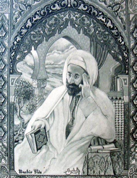 L'alliance LICRA-Grande Mosquée de Paris et l'atteinte à la mémoire de Benbadis par un recteur à ...