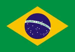 ブラジル:ブラジルとは (ブラジルとは ...