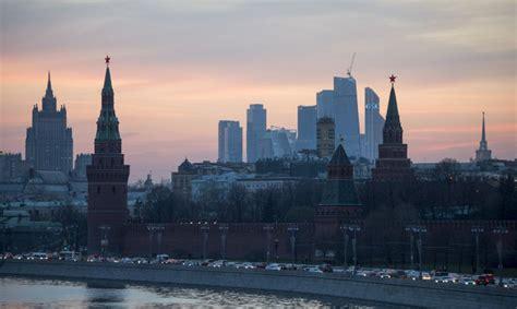 Maskava apsver vēl vairāk samazināt ASV diplomātu skaitu ...