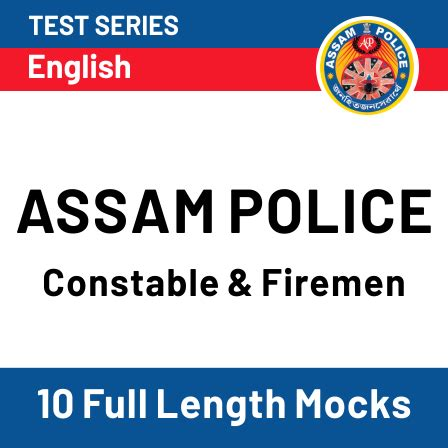 The entire wiki with photo and video galleries for each article. Assam police constable and firemen 2020 online test series - Adda 247