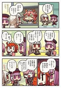 riyo, , lyomsnpmp, , , altera, , fate, , , fujimaru, ritsuka, , female, , , fujimaru, ritsuka, , female, , , cosplay